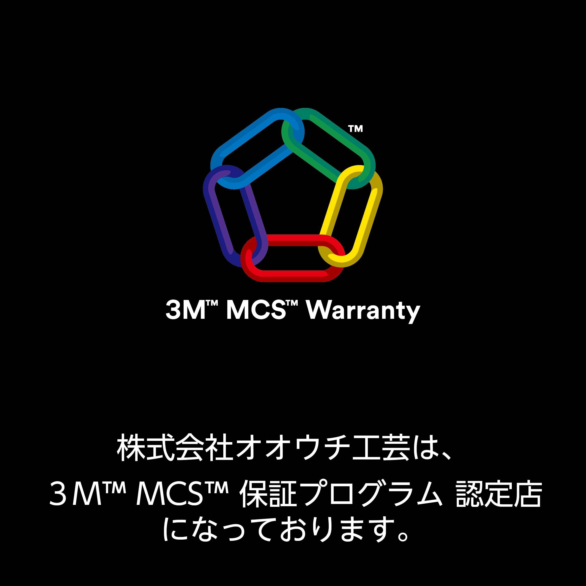 3M™ MCS™ 保証プログラム 認定店のイメージ